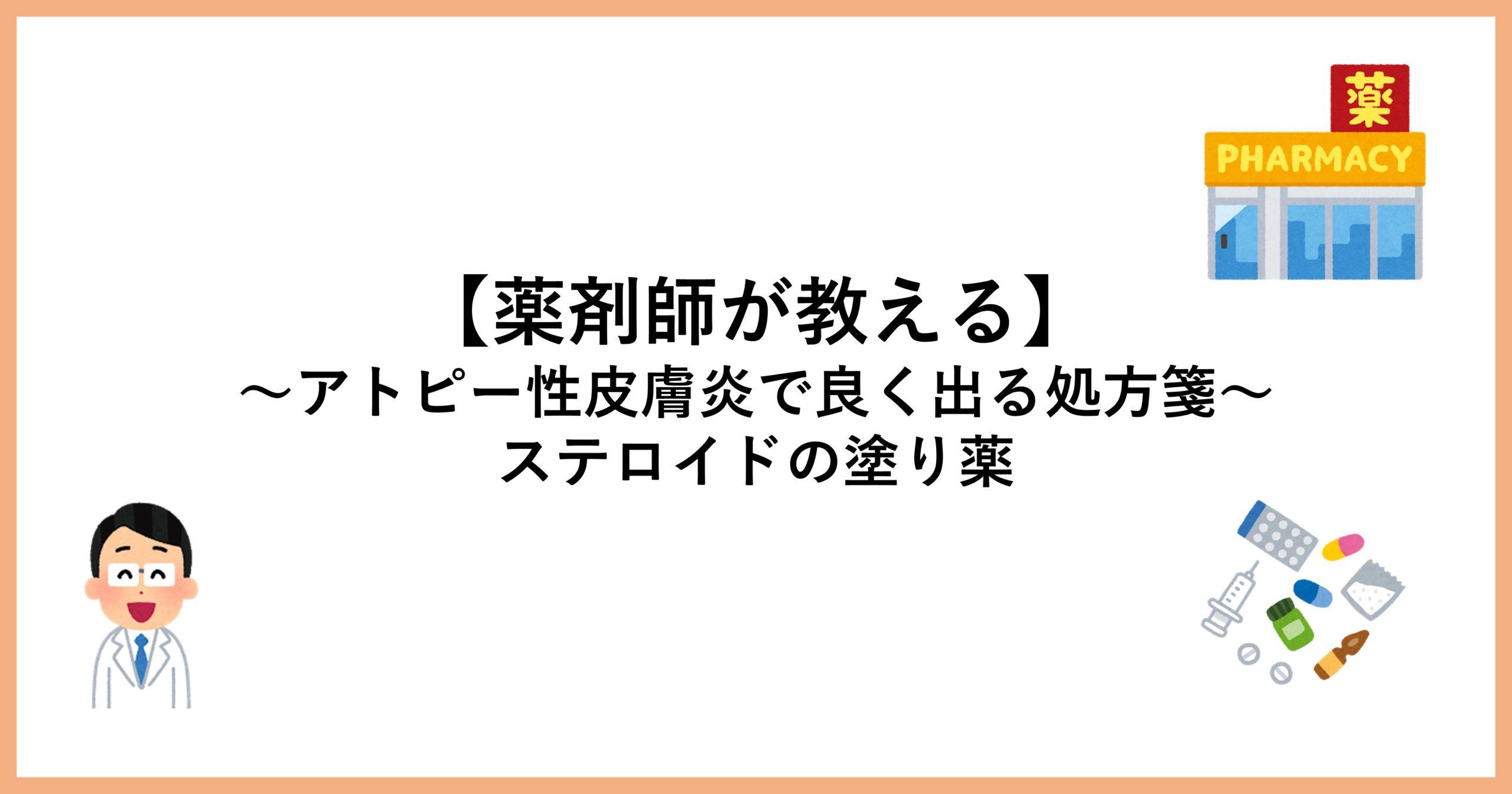 陰部 アンテベート 陰部がかゆい(女性):医師が考える原因と対処法 症状辞典